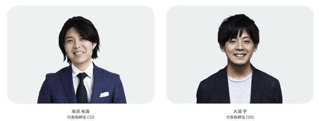 日本クラウドキャピタルの代表取締役の画像