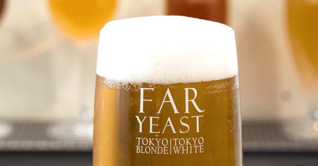 ファーイーストブルイーイングのビール画像