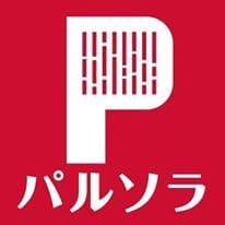 パルソラのロゴ