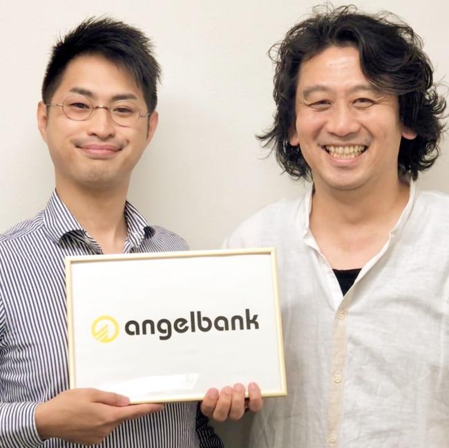鳥居氏と長坂氏の画像