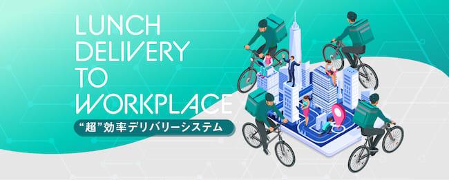 ミノージャパンのイメージ画像