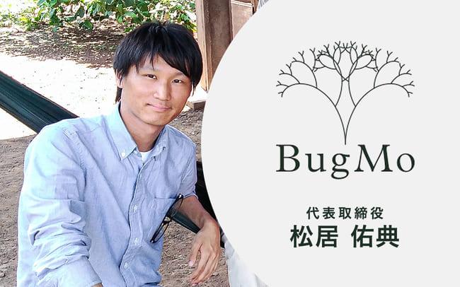 bugmoのCEO画像